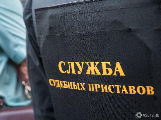 В Кузбассе с УК взыскали ущерб  в размере 119 тысяч рублей из-за затопления квартиры
