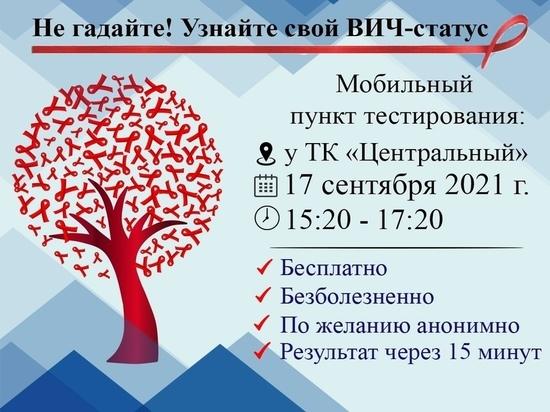 Северяне смогут анонимно сдать тест на ВИЧ на парковке у торгового центра Ноябрьска