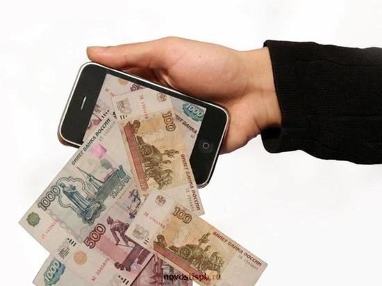 Жительница Ольского района похитила деньги с карты пенсионерки