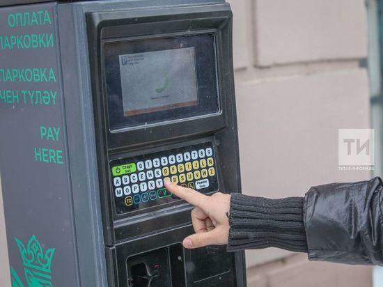 Льготный график работы парковок Казани продлили до 30 октября