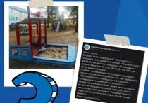 Отремонтированную песочницу вернули во двор после жалобы жителей Муравленко