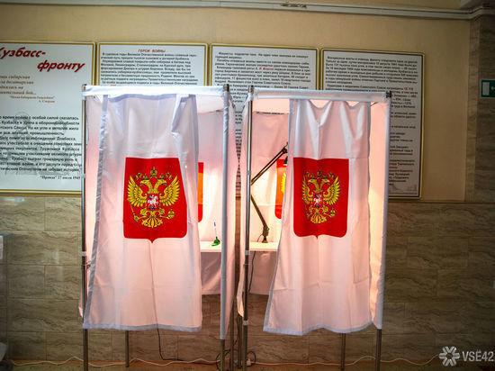 Губернатор призвал кузбассовцев проголосовать на выборах