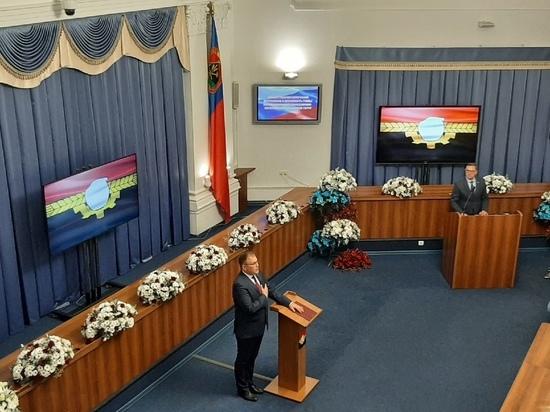 Инаугурация нового главы города прошла в Кемерове