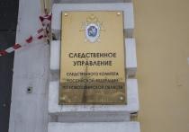 Жителя Новосибирска будут судить за убийство знакомой во время ссоры