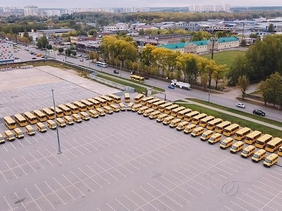 В Кировскую область приехали 68 новых школьных автобусов