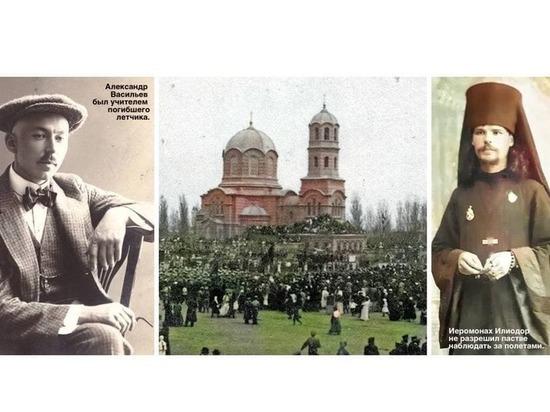Историк рассказал о первом полете аэроплана над Царицыном