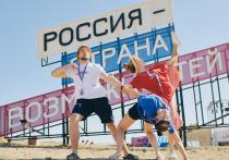 Сегодня в успешных россиянах, которые стремятся к самореализации, заинтересовано и само государство, поскольку, создавая условия для развития граждан, выигрывают не только сами люди, но и общество, а также экономика