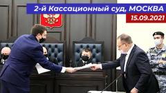 Адвокат Ефремова рассказал о плохом здоровье подзащитного: видео из суда