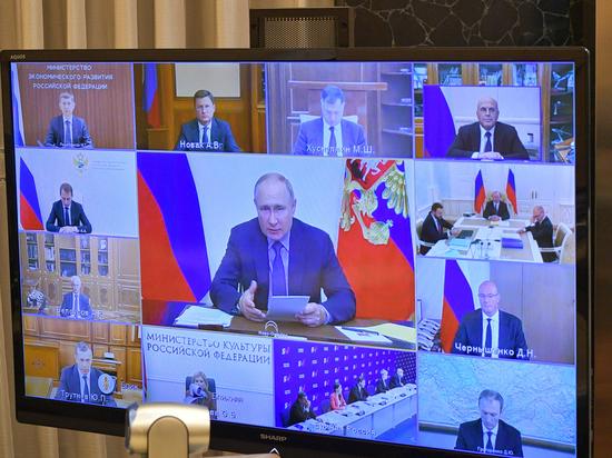 """Путин подчеркнул важность слаженной работы государства и """"Единой России"""""""