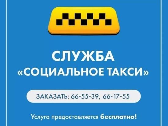 Бесплатное социальное такси будет работать в Пскове в дни выборов