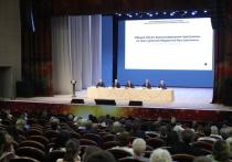 Заседание оргкомитета состоялось в ДК «Октябрь»