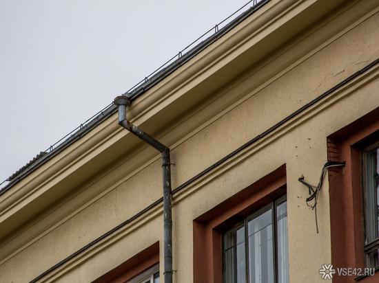 В Кемерове тепло не получили 12 многоквартирных домов