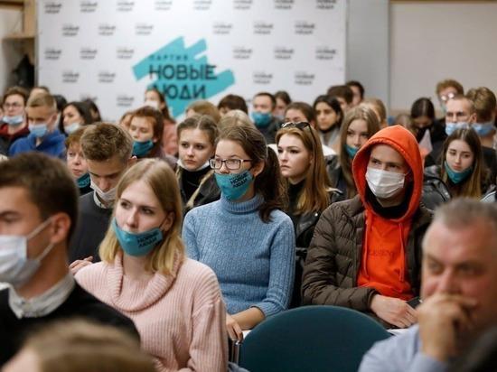 Три дня на благо страны: Новые люди провели подготовку наблюдателей в Петербурге