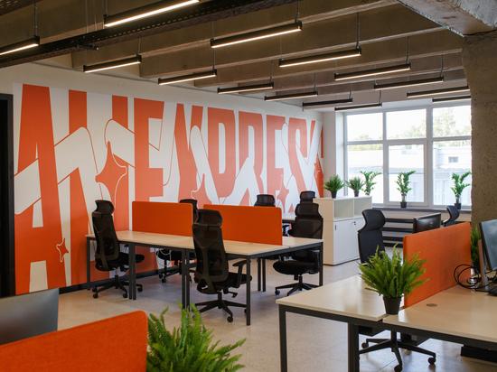 AliExpress Россия трудоустроит около 400 нижегородцев в центре поддержки клиентов