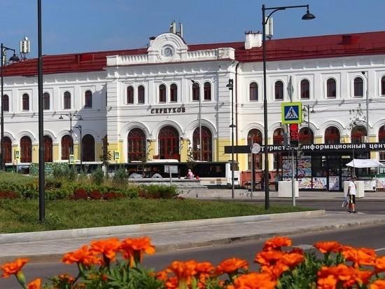 Флешмоб среди дошкольников стартовал в Серпухове