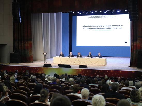 Андрей Бочаров поставил новые задачи по развитию Волгоградской области