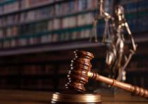 В Георгиевске судью подозревают в получении взятки в миллион рублей