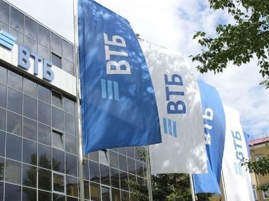 Предприниматели смогут заказать наличные онлайн в ВТБ