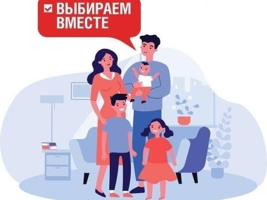 За кого смогут проголосовать на выборах в органы местного самоуправления жители муниципалитетов Псковской области