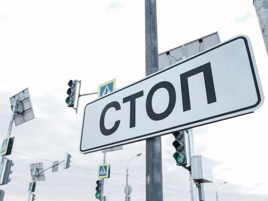 На пяти улицах Астрахани 17 сентября ограничат движение транспорта