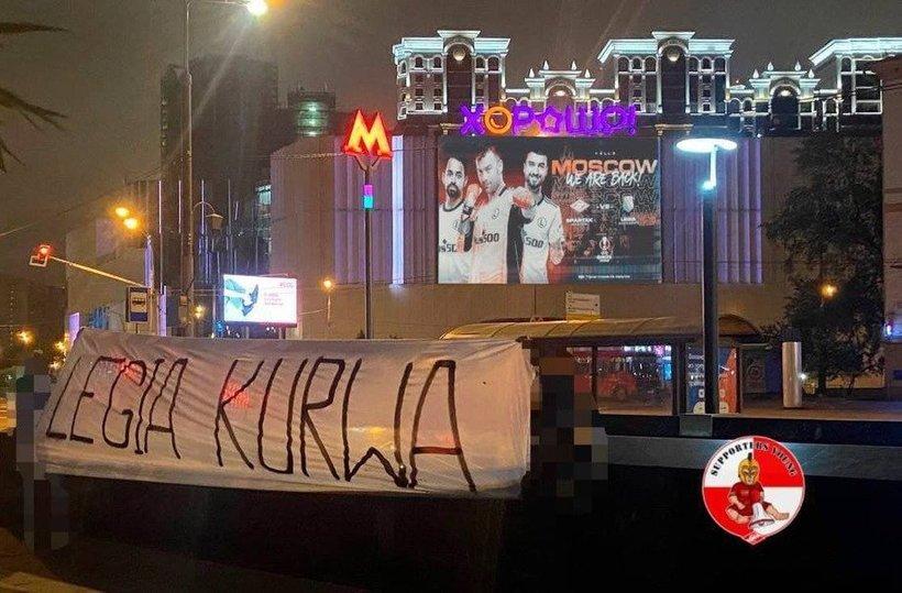 «Легия» купила в Москве хвастливую рекламу,  фаны «Спартака» обиделись