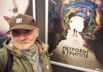 В Кирове показывают живых и мертвых людей, рожденных в СССР