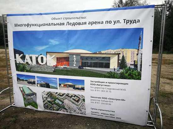 Ледовая арена может появиться на Запсковье до конца 2023 года