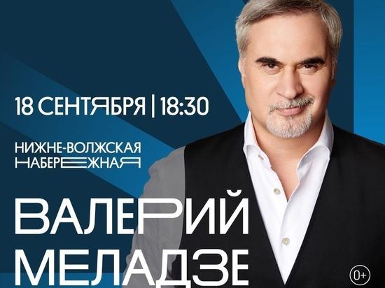 На фестивале «Столица закатов» выступит Валерий Меладзе