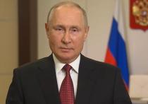 Россия нуждается в сильном и авторитетном парламенте, заявил Владимир Путин в своем обращении к гражданам РФ в преддверии выборов депутатов Государственной Думы