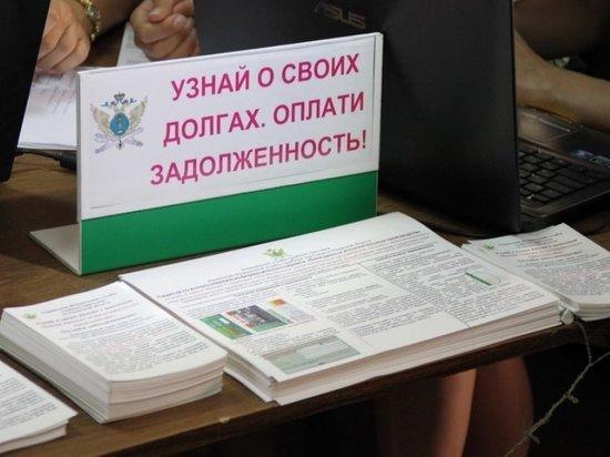 Курские должники вернули в городской бюджет свыше 5,6 миллионов рублей