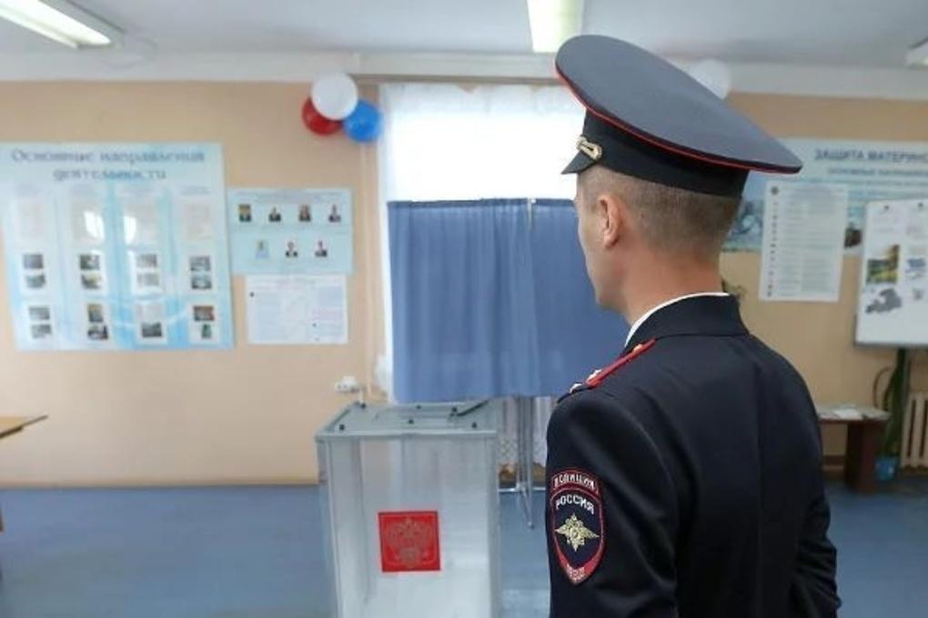 17-19 сентября костромские полицейские будут бдить, а школьники — заниматься дистанционно