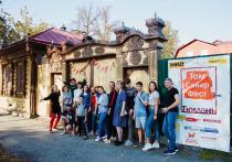 Тюменские волонтеры присоединились к Всероссийскому фестивалю восстановления исторической среды «Том Сойер Фест» в 2018 году