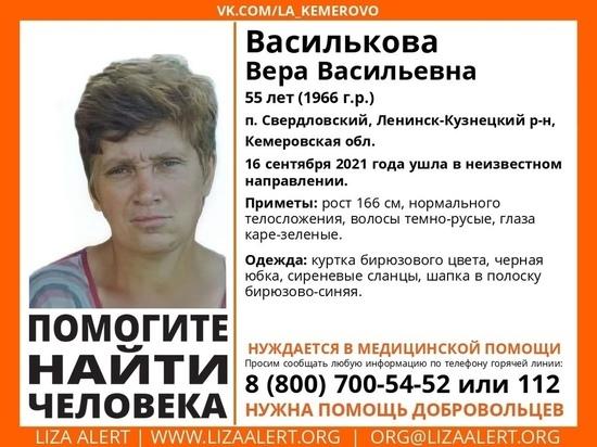 В Кузбассе пропала нуждающаяся в медпомощи сельчанка