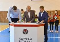 Звезда НБА Андрей Кириленко посетил Удмуртию и провел мастер-класс для юных спортсменов