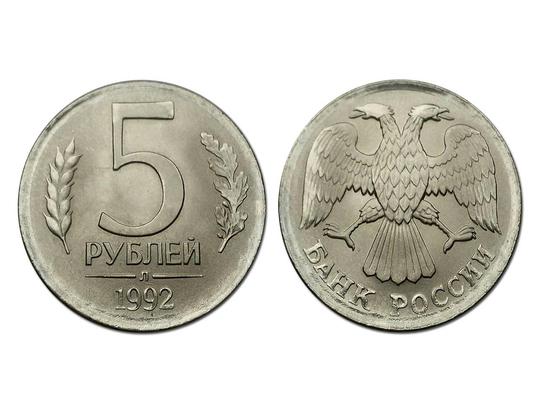 Билетопечатающий автомат принял «пятирублевки» 1992 года выпуска за современные «десятки»
