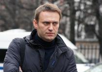Глава «Альянса врачей»* Анастасия Васильева опубликовала в соцсетях заявление, в котором  просит больше не ассоциировать ее и возглавляемую ею организацию с созданным Алексеем Навальным  ФБК** и его «менеджерами»