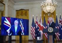 Соединенные Штаты, Великобритания и Австралия объявили о формировании нового альянса в сфере обороны и безопасности в Индо-Тихоокеанском регионе