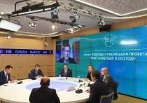 Сегодня в мультимедийном центре МИА «Россия» прошла онлайн-конференция на тему: «Новые подходы к реализации проекта «Билет в будущее» в 2021 году»