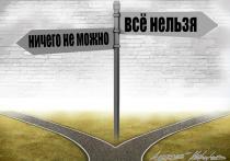 Простой русский мужик пять лет сам, по доброй воле заделывал ямы на дорогах в родном городе Шахты