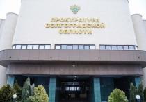 В Волгограде экс-полицейского будут судить за фальсификацию протокола