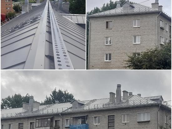 В 20 домах в Псковской области приняли работы по капремонту за минувший месяц