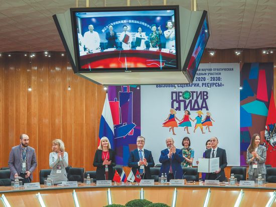 Инфекционные клиники Москвы и Пекина наращивают сотрудничество