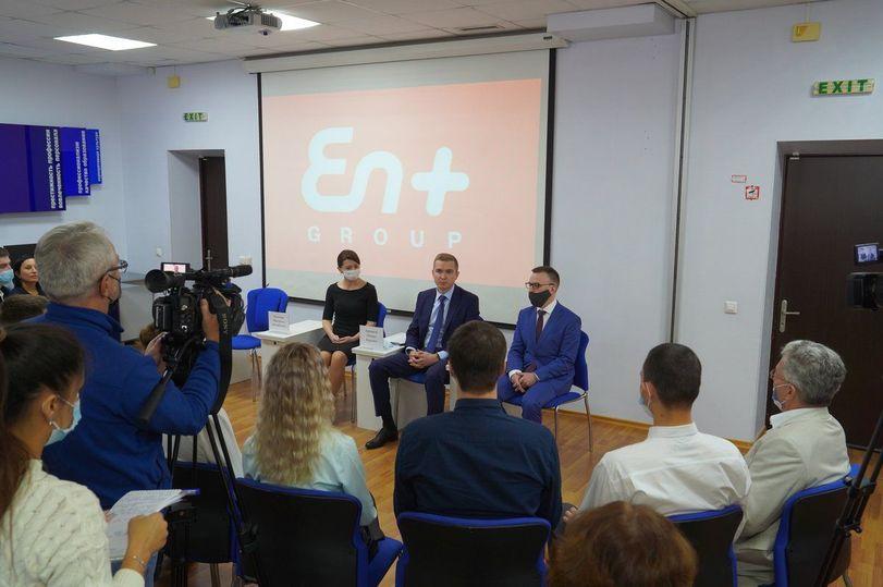 Стипендию от En+ Group получили 66 студентов России