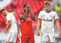 «Спартак» в первом матче группового этапа Лиги Европы потерпел поражение от польской «Легии»