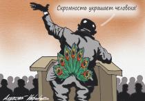 В минувшую пятницу, 10 сентября, российские деловые СМИ ждали от председателя Центробанка Эльвиры Набиуллиной не только комментариев по поводу повышения ключевой ставки на 0,25%