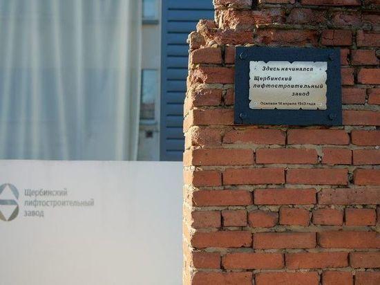 Промышленный сектор всегда был одной из ключевых отраслей экономики Москвы