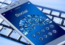 Роскомнадзор намерен наказать рублем мировые IT-гиганты - Google, Facebook и Twitter