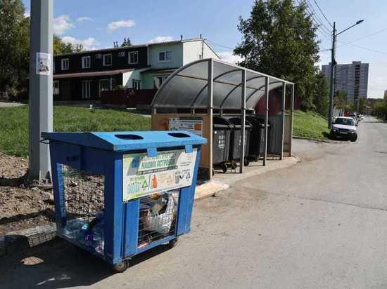 В Южно-Сахалинске установили контейнеры для раздельного сбора мусора