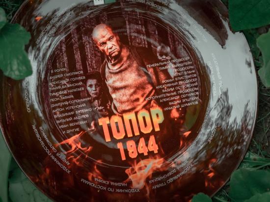 В России приступил к съёмкам третьей части исторической картины «Топор» с Андреем Смоляковым