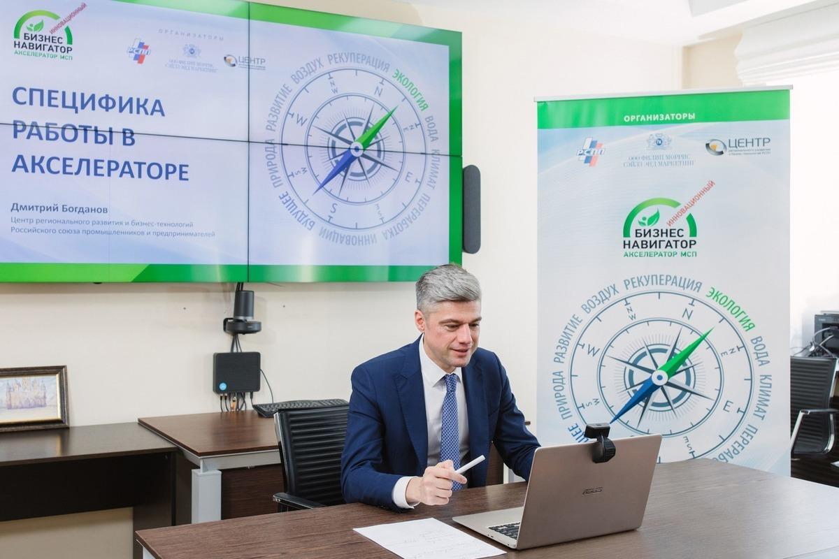 «Инновационный бизнес-навигатор» прокладывает экологический маршрут